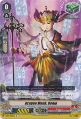 Dragon Monk, Genjo - V-EB07/045EN - C
