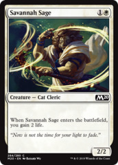 Savannah Sage - Planeswalker Deck Exclusive