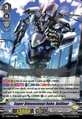 Super Dimensional Robo  Dailiner - V-EB08/001EN - VR