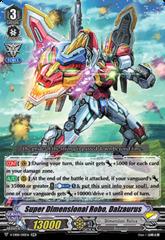 Super Dimensional Robo  Daizaurus - V-EB08/010EN - RR