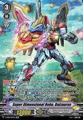 Super Dimensional Robo  Daizaurus - V-EB08/SP07EN - SP