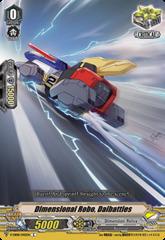 Dimensional Robo  Daibattles - V-EB08/040EN - C