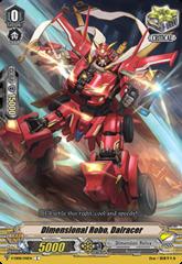 Dimensional Robo  Dairacer - V-EB08/041EN - C