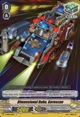 Dimensional Robo  Gorescue - V-EB08/043EN - C
