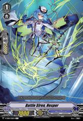 Battle Siren  Hesper - V-EB08/058EN - C