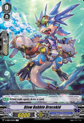 Blow Bubble Dracokid - V-EB08/059EN - C