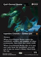 God-Eternal Bontu SDCC 2019 Exclusive