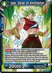Kale, Sister of Annihilation - BT7-039 - C