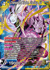 Champa and Vados, Gracious Aid - BT7-119 - SR
