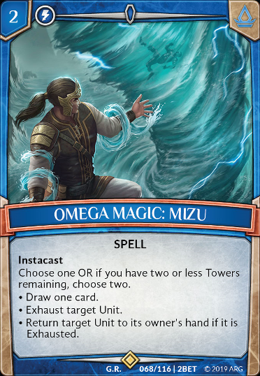Omega Magic: Mizu - Argent Saga TCG Singles » Set 1
