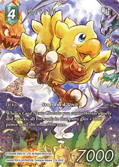 Chocobo - 9-050C - Full Art