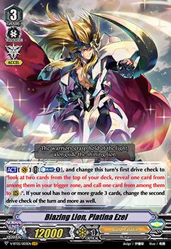 Cardfight! Vanguard G-BT01 SP single cards Please Select Cards