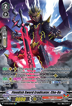 Fiendish Sword Eradicator, Cho-Ou - V-BT05/SP08EN - SP