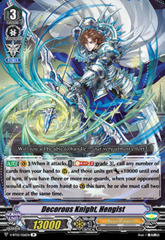 Decorous Knight, Hengist - V-BT05/026EN - R