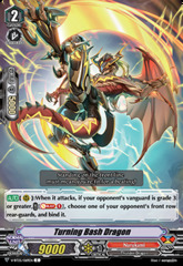 Turning Bash Dragon - V-BT05/069EN - C