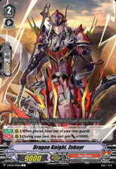 Dragon Knight, Zubayr - V-BT05/070EN - C on Channel Fireball