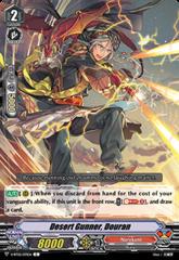 Desert Gunner, Douran - V-BT05/071EN - C