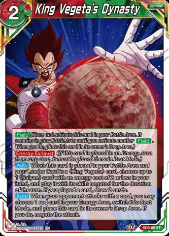 King Vegeta S Dynasty Sd9 05 St Dragon Ball Super