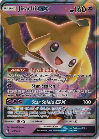 HUGE 350 3 350+CARD LOT POKEMON CARD STARTER//BATTLE DECK RARE//EX//GX+HOLOS!