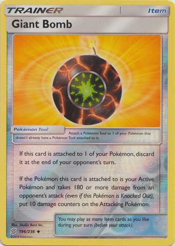 Pokemon Sun and Moon Unified Minds Complete 196 Card Reverse Holo Set
