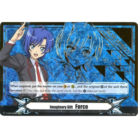 ▽ Imaginary Gift Marker [Force II] Aichi Sendou - V-GM2 (FOIL) [V-BT05]