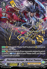 Illusionary Revenger, Mordred Phantom - V-BT06/XV01EN - XVR (Twin Vanguard Rare)