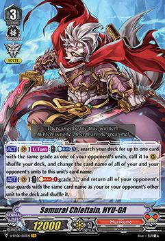 EndeFort Cardfight Vanguard Trading Card Game V-BT06//046EN C Demon World Castle
