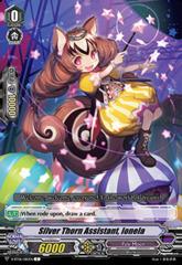 Silver Thorn Assistant, Ionela - V-BT06/080EN - C