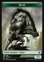 Beast - (013/029) - Token