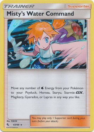 Mistys Water Command - 63/68 - Reverse Holo