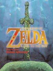 Legend Of Zelda Link To The Past Gn (STK670564)
