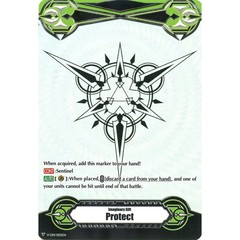 Imaginary Gift [Protect]  Original (Silver Rainbow Emboss) - V-GM/0105EN - PR