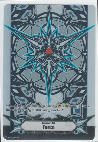 Great Daiyusha Force Gift Marker Cardfight Vanguard Ultimate Dimensional Robo