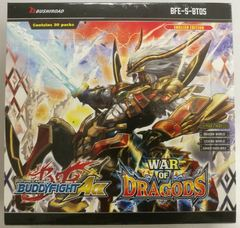S Booster Set 5 - War of Dragods Booster Box