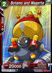 Botamo and Magetta - DB1-013 - C - Foil