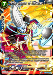 Whis, Keeper of Universe 7 - DB1-032 - SR