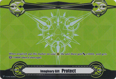 Imaginary Gift [Protect II] (Metallic Green Foil) - V-GM2/0031EN - PR