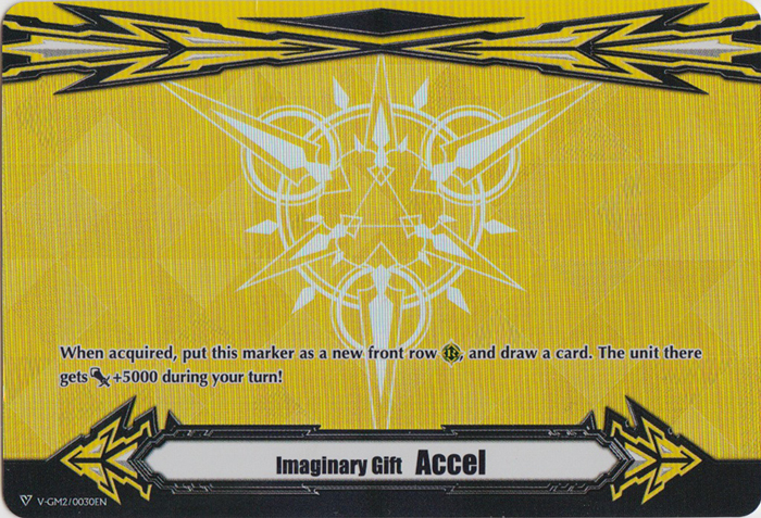 Imaginary Gift [Accel II] (Metallic Yellow Foil) - V-GM2/0030EN - PR