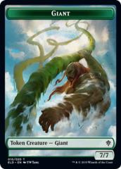 Giant Token