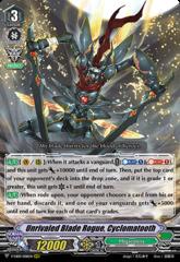 Unrivaled Blade Rogue, Cyclomatooth - V-EB09/008EN - RRR