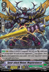 Spear-attack Mutant, Megalaralancer - V-EB09/009EN - RRR