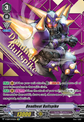 Deadheat Bullspike - V-EB09/SV02EN - SVR (Gold Hot Stamp)