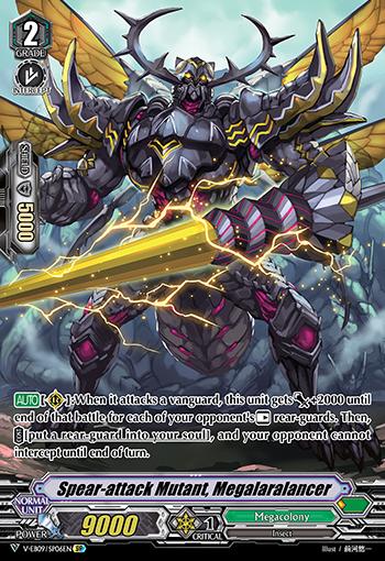 Spear-attack Mutant, Megalaralancer - V-EB09/SP06EN - SP