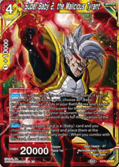 Super Baby 2, the Malicious Tyrant - EX08-03 - EX - Foil