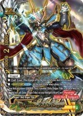 Gargantua Knight Dragon - S-BT04/0066EN - SECRET