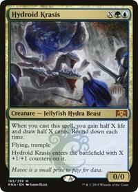 Hydroid Krasis - Promo Pack