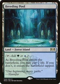 Breeding Pool - Foil - Promo Pack