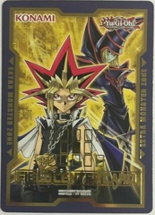 Yami Yugi & Dark Magician Field Center Card - Duel Devastator