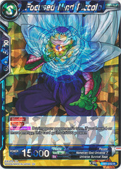 Focused Mind Piccolo - TB1-032 - R - Shatterfoil