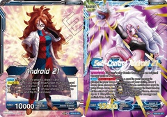 Android 21 // Self-Control Android 21